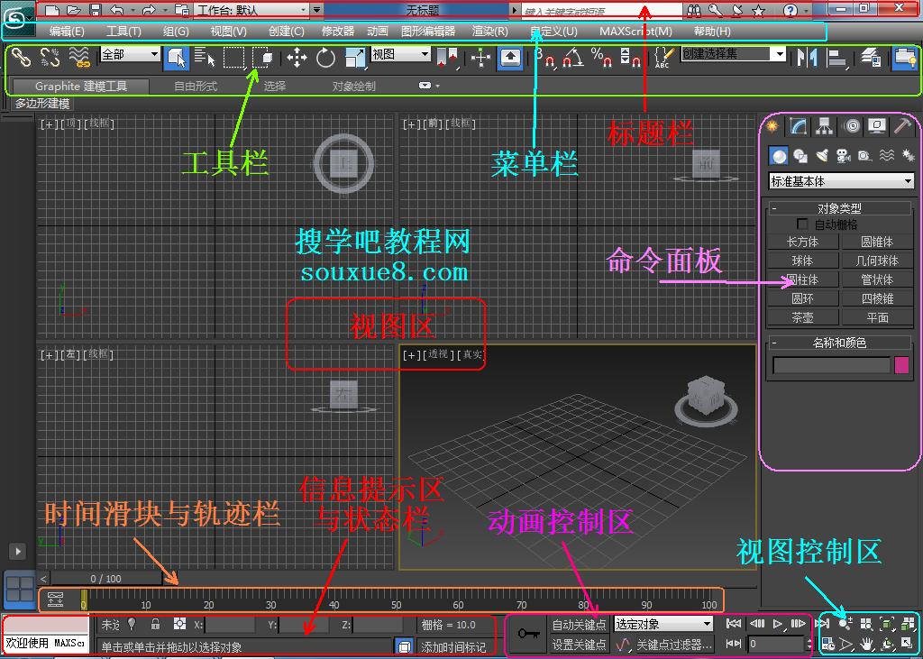 中文 版 3ds