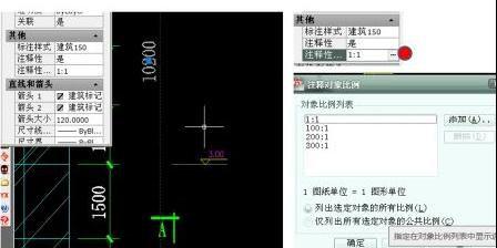 Autocad经验技巧选择CAD图形中命令的cad后布局mo无法调整特质中图片