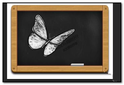 Photoshop技巧 PS怎么快速制作粉笔画效果的蝴蝶