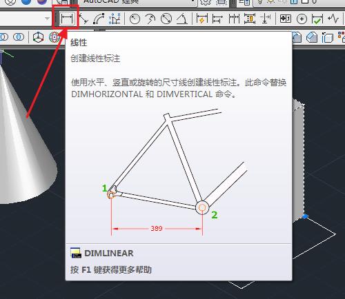 Autocad经验 cad怎么给立体图形标注 cad三维实