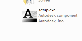 Autocad2012【cad2012】官方破解简体中文版安装图文教程、破解注册方法-1