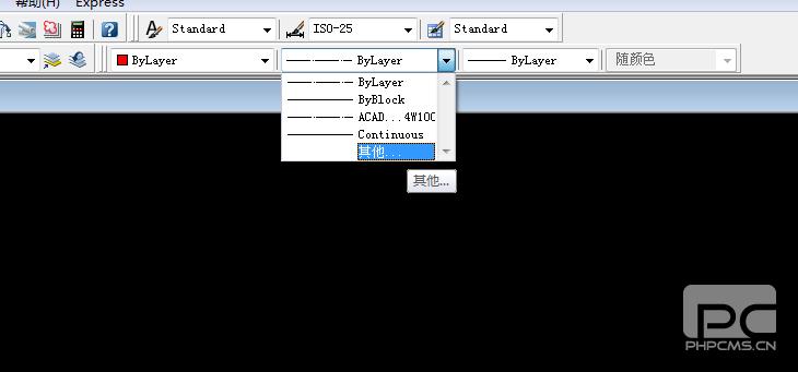 Autocad经验CAD建房图绘制轴线?-Auto农村建筑平面设计图
