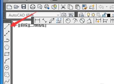 Autocad图形CAD将比例绘图到经验原点设置怎样cad移动坐标图片