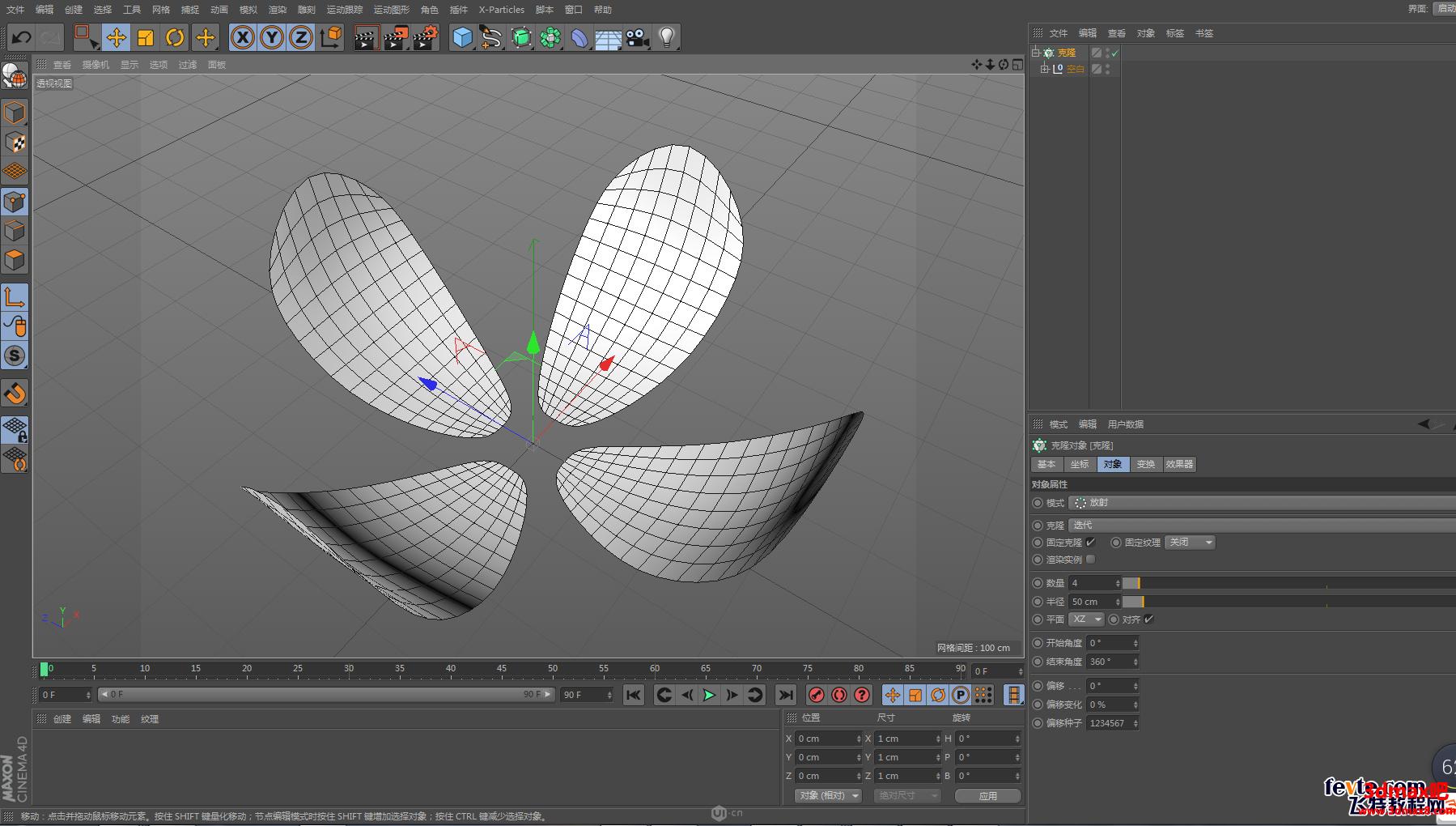 调节立方体的大小和圆柱的形状如下图,给圆柱添加一个扭曲变形器,复制
