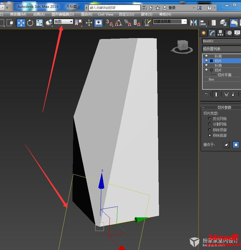 3dmax建模 几何花瓶模型的建模教程