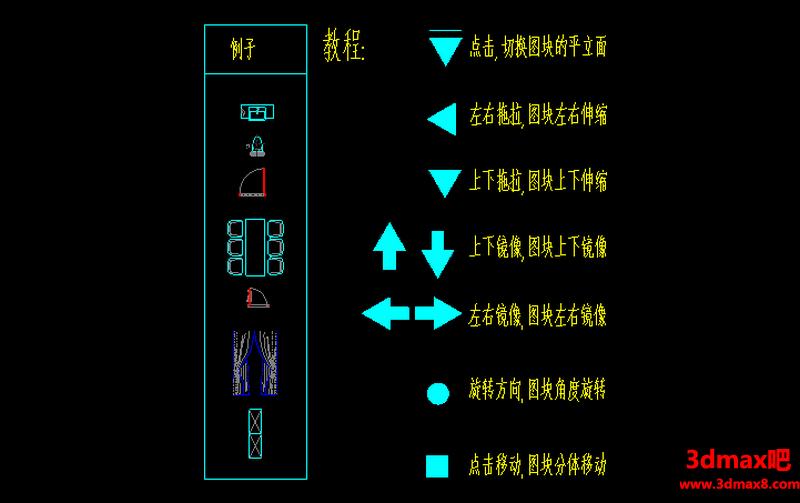 cad图纸图块 cad室内设计常用动态块图库下载
