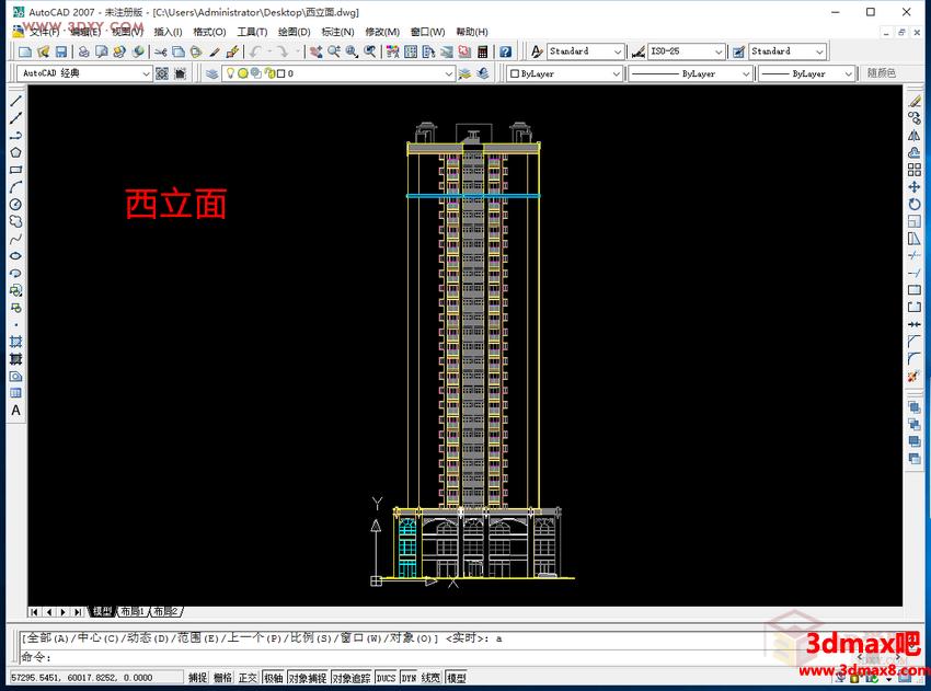 【建模技巧】建筑外观建模基础