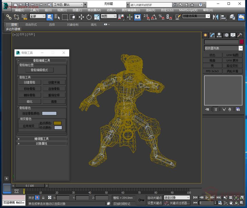 【建模技巧】骨骼工具快速制作多动作人物