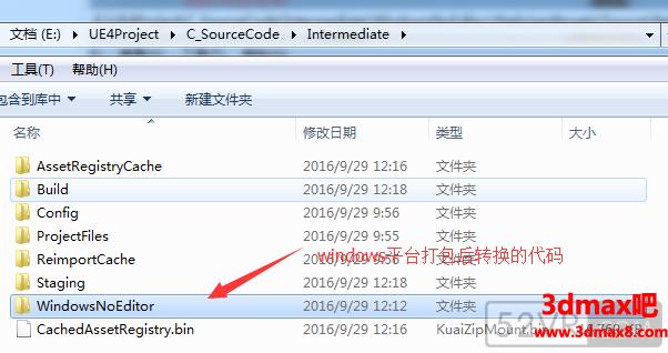 UE4中蓝图转换成C++代码