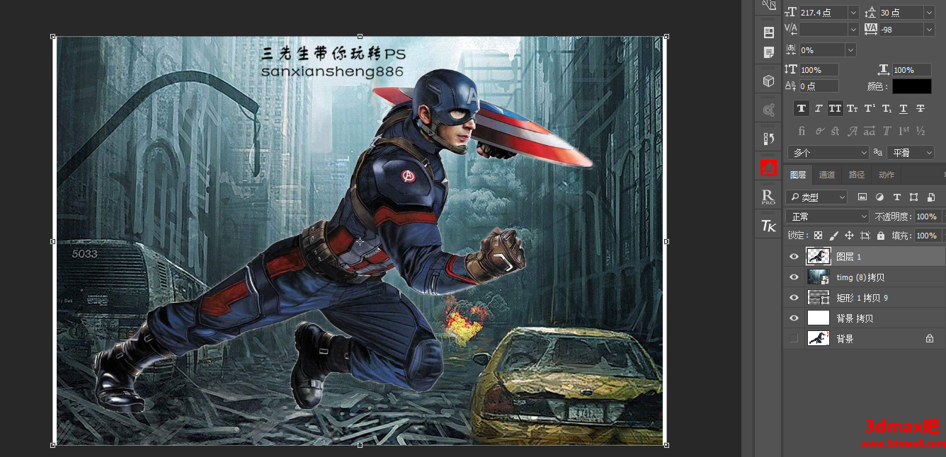 Photoshop制作创意的美国队长电影海报,PS教程,思缘教程网