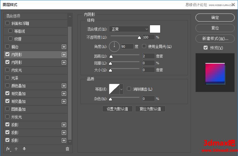 制作华丽渐变立体3D文字图片的PS教程