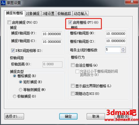 CAD怎么设置显示栅格和删格点阵捕捉
