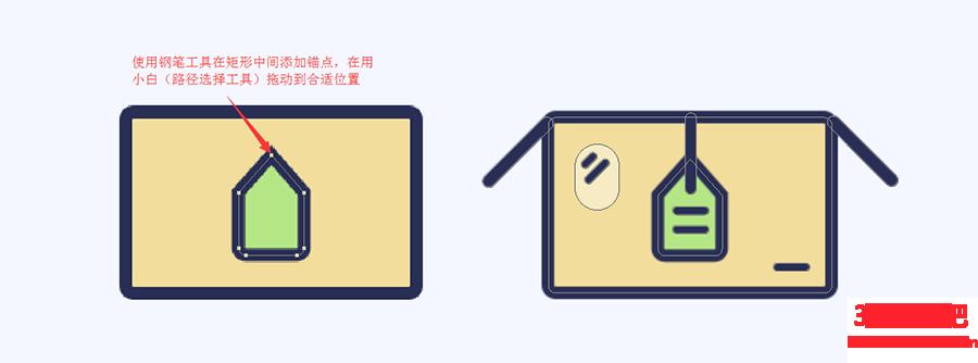 绘制简洁风格卡通火箭插画图片的PS教程