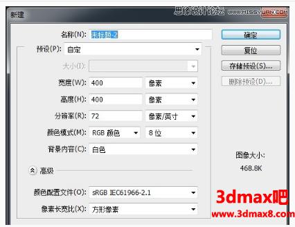 设计时尚邮箱软件APP图标的PS教程
