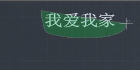 CAD中怎么把文字变成线条.png