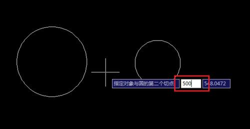 cad画一个圆与另两圆内切、外切.png