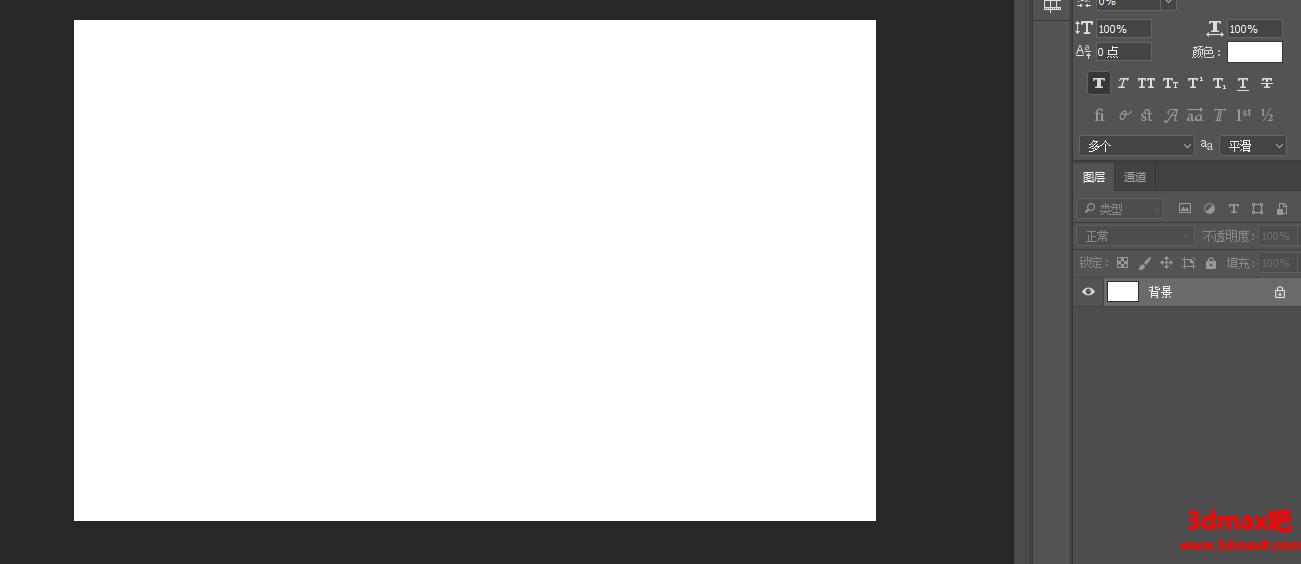 PS制作荧光渐变主题风格艺术文字图片