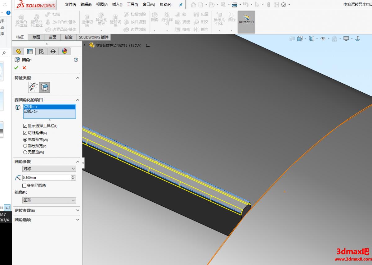 SolidWorks电机三维建模