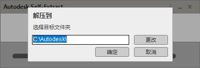 3dsMax 2022安装